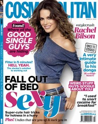 COSMO_March_13_Cover