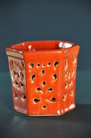 Red Lantern Votive